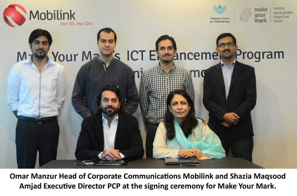 Mobilink-MYM-English-picture-1