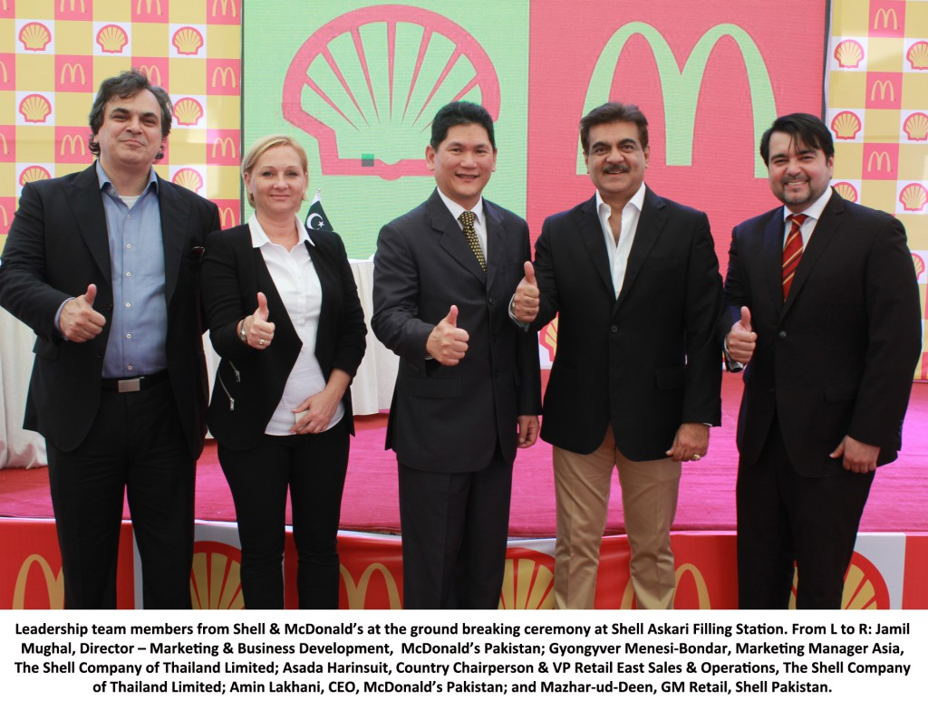 Shell-McDonalds-English-Picture1
