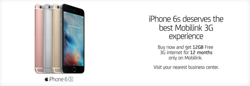 Grab your Iphone 6s and 6s plus now!