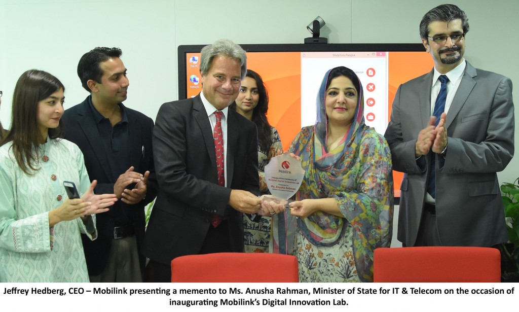 Mobilink Digital Innovation Lab Picture with English caption