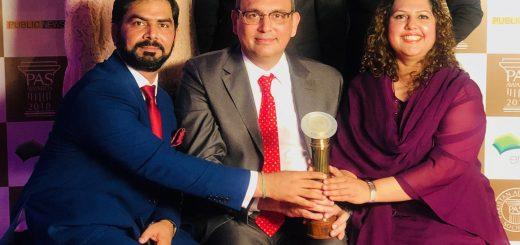 PAS Awards 2018