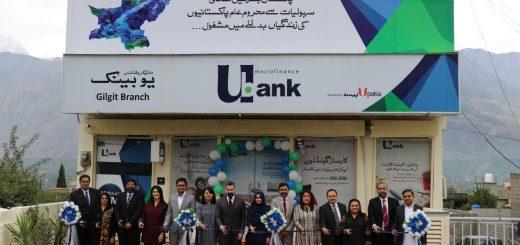U Microfinance Bank