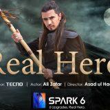Spark 6